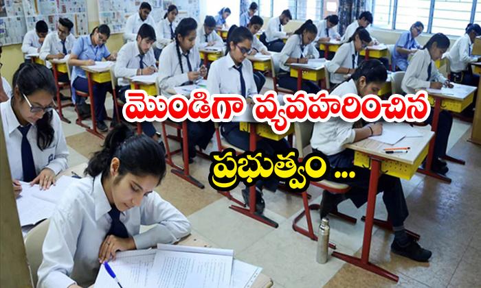 32 Students Who Sat Karnataka Sslc Exams Test Covid 19 Positive