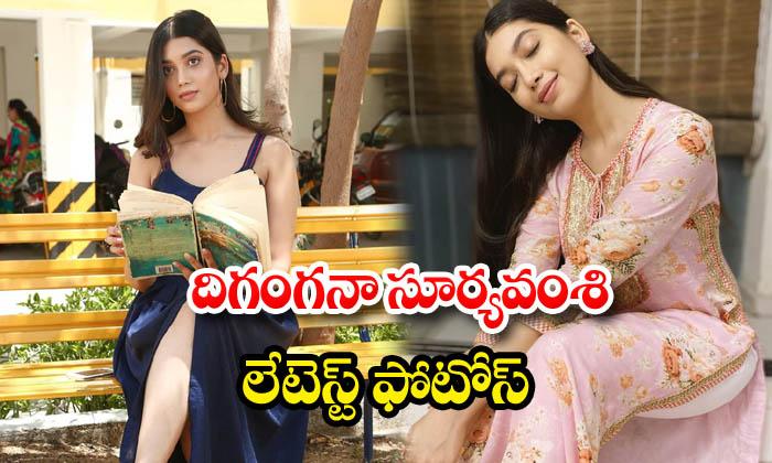 Actress Digangana Suryavanshi latest HD images-దిగంగనా సూర్యవంశి లేటెస్ట్ ఫొటోస్