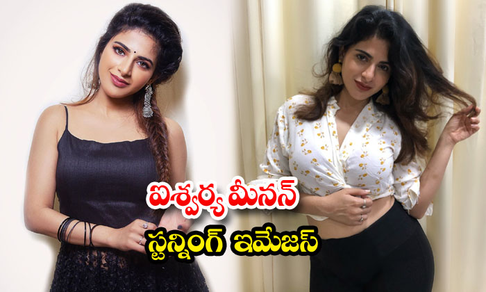 Actress Iswarya Menon New HD Pics-ఐశ్వర్య మీనన్ స్టన్నింగ్ ఇమేజస్