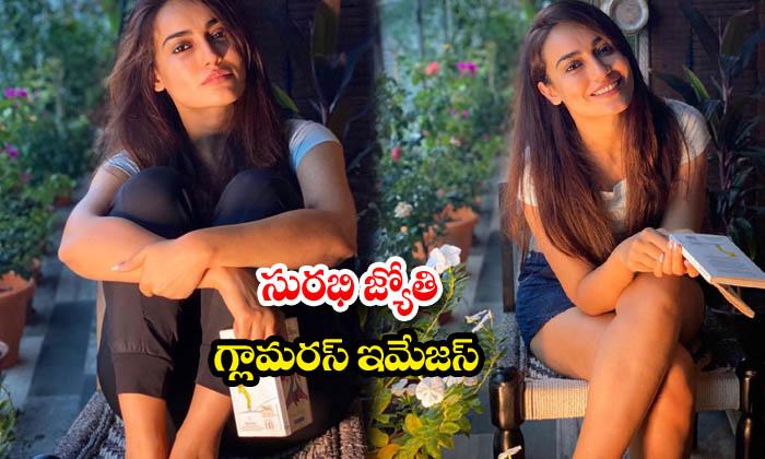 Actress Surbhi Jyoti latest HD photos-సురభి జ్యోతి గ్లామరస్ ఇమేజస్