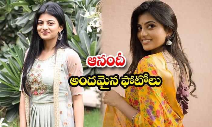 Actress anandhi cute candid clicks -ఆనందీఅందమైన ఫోటోలు