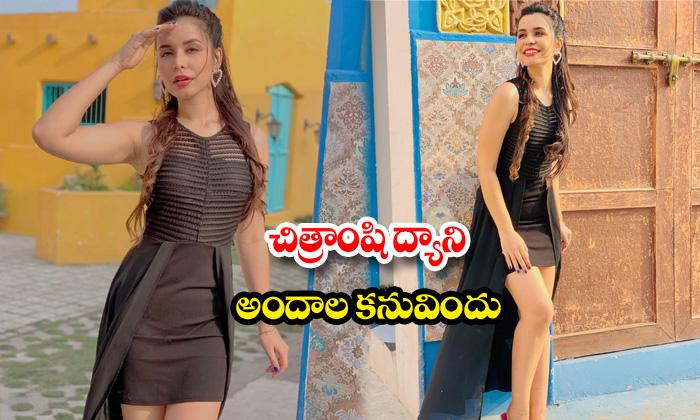 Actress chitranshi dhyani amazing images-చిత్రాంషిధ్యానిఅందాల కనువిందు
