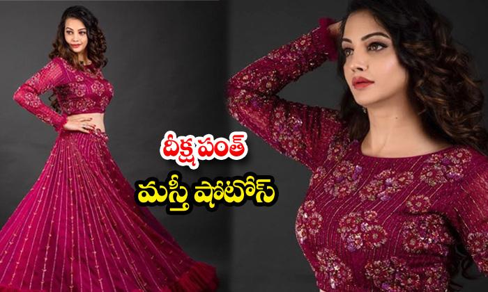 Actress diksha panth glamours pics -దీక్షాపంత్మస్తీ ఫొటోస్