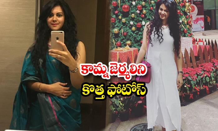 Actress kamna jethmalani new photos -కామ్నజెఠ్మలినికొత్త ఫొటోస్