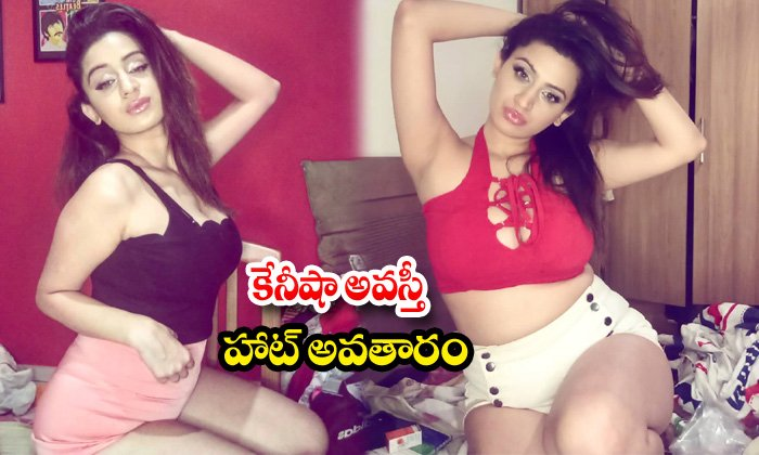 Actress kenisha awasthi hot and sexy images-కేనీషా అవస్తి హాట్ అవతారం