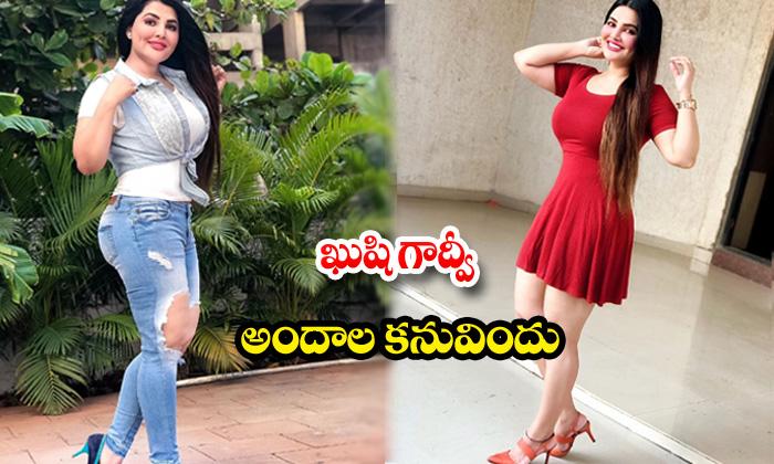 Actress khushi gadhvi cute candid clicks-ఖుషి గాధ్వీ అందాల కనువిందు