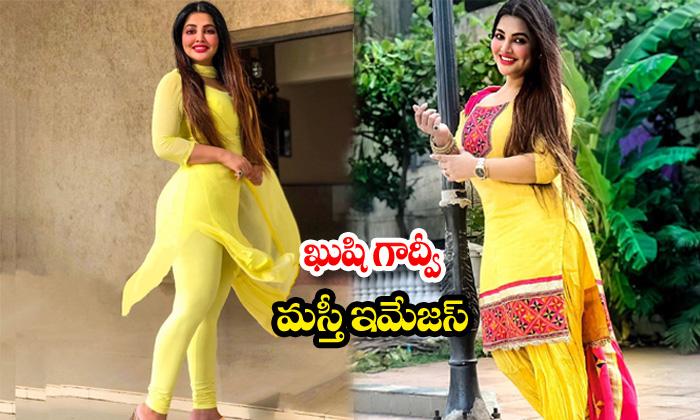 Actress khushi gadhvi latest hd images-ఖుషి గాధ్వీమస్తీ ఇమేజస్
