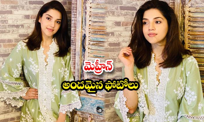 Actress mehreen glamorous images-మెహ్రీన్అందమైన ఫోటోలు