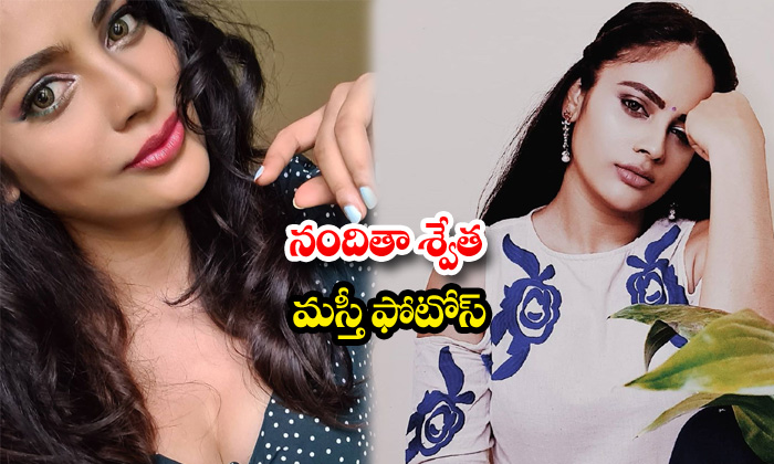 Actress nandita swetha beautiful clicks-నందితా శ్వేతమస్తీ ఫొటోస్