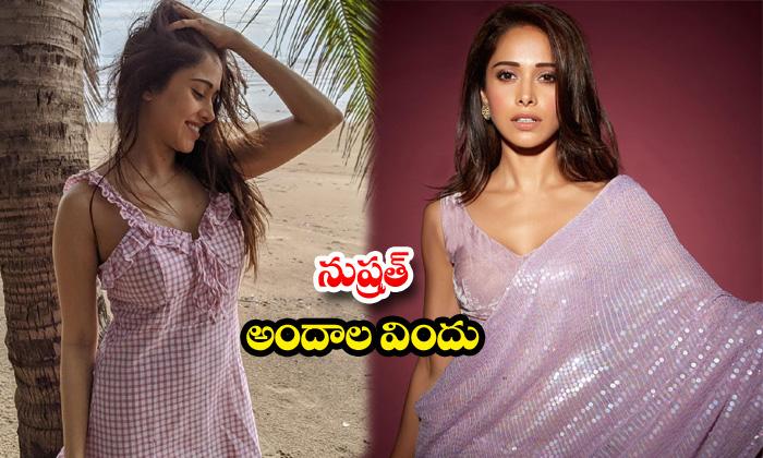 Actress nushrratt bharuccha beautiful pics-నుష్రత్అందాల విందు