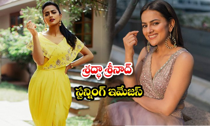 Actress shraddha srinath amazing pictures-శ్రద్ధాశ్రీనాథ్స్టన్నింగ్ ఇమేజస్