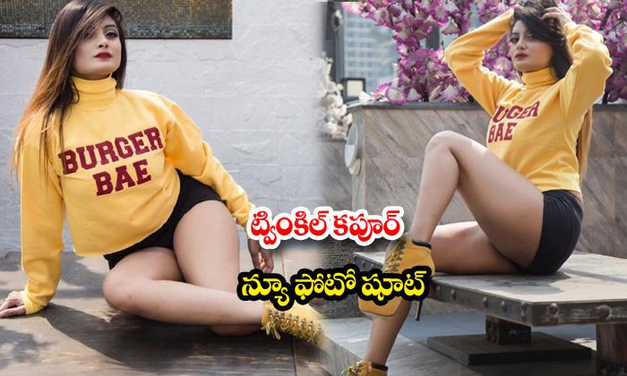 Actress twinkle kapoor latest photo shoot-ట్వింకిల్ కపూర్ న్యూ ఫోటో షూట్