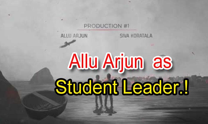 Allu Arjun As Student Leader!