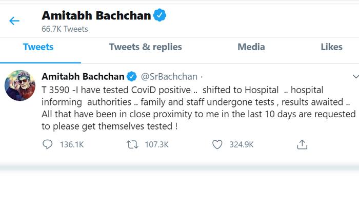 Telugu Amitabh Bachchan, Amitabh Tested Positive, Big B, Bollywood, Corona Positive-
