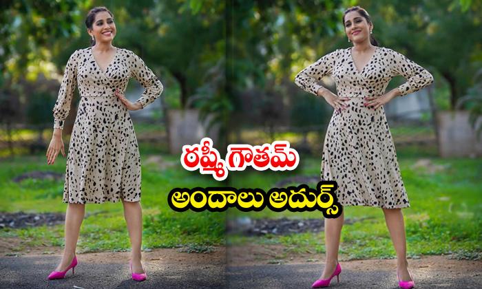 Anchor rashmi gautam amazing pictures-రష్మీ గౌతమ్ అందాలు అదుర్స్