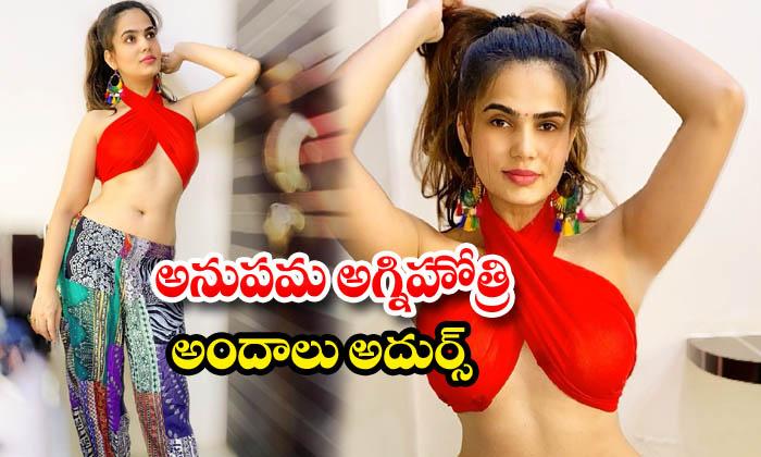 Anupma Agnihotri Captivating Clicks-అనుపమ అగ్నిహోత్రి అందాలు అదుర్స్