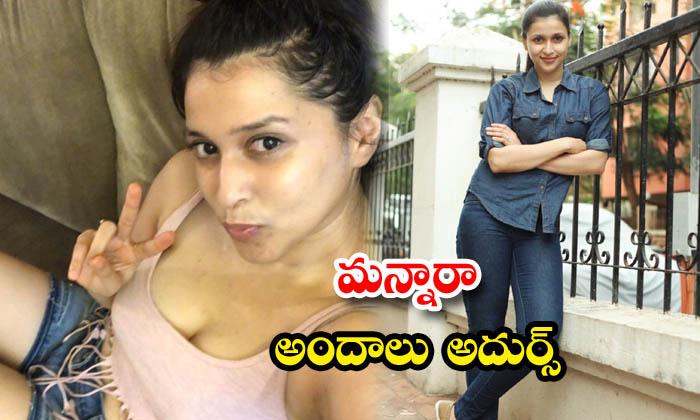 Beautiful actress Mannara stunning images-మన్నారా అందాలు అదుర్స్