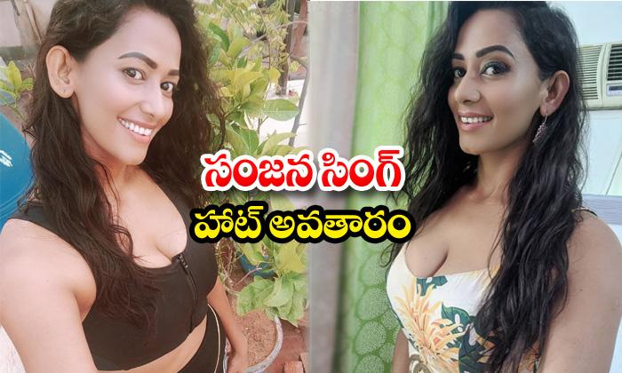 Beauty sanjana singh romantic stills-సంజనసింగ్హాట్ అవతారం