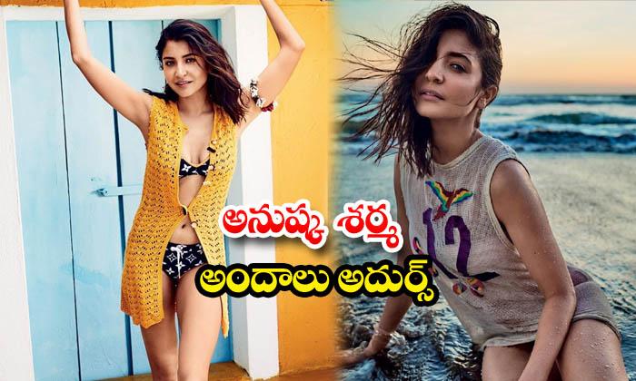 Bollywood actress Anushka Sharma sizzling images-అనుష్క శర్మఅందాలు అదుర్స్