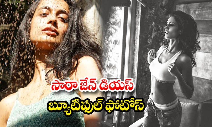 Bollywood actress Sarah Jane Dias glamorous images-సారా జేన్ డియస్ బ్యూటిఫుల్ ఫొటోస్