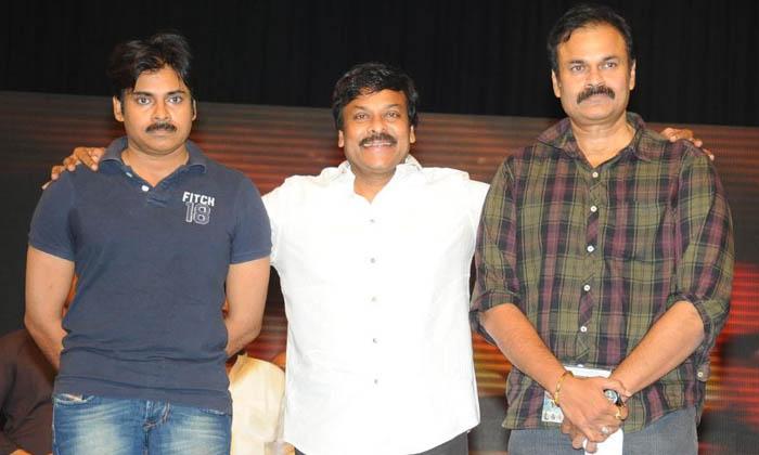 ఈ ఫొటోలో కనిపిస్తున్న ముగ్గురు స్టార్ హీరోలు ఎవరో చెప్పుకోండి చూద్దాం…-Latest News-Telugu Tollywood Photo Image