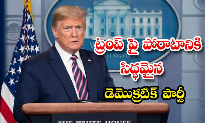 Democratic Party America H1b Visa Trump