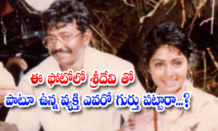Does Anyone Remember The Person With Sridevi In Photo