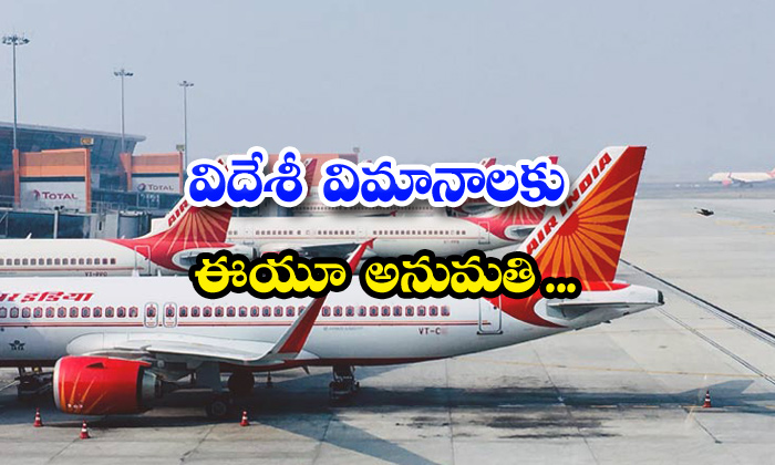 Europe Bans Entry Of Us Indian Flights Amid Coronavirus
