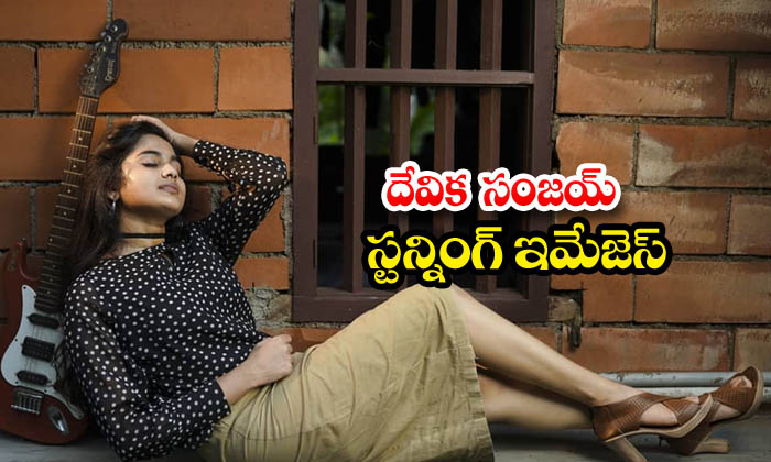 Glamorous actress devika sanjay captivating clicks- దేవిక సంజయ్ స్టన్నింగ్ ఇమేజెస్