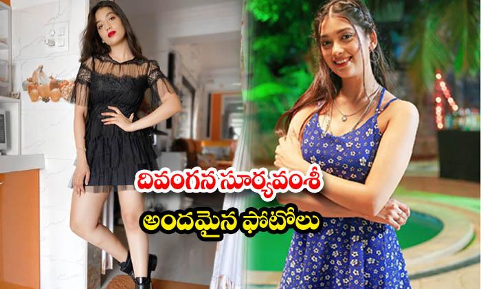 Glamorous pics of actress digangana suryavanshi-దిగంగనా సూర్యవంశి అందమైన ఫోటోలు