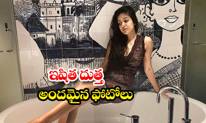 Glamorous pictures for actress Ishita Dutta-ఇషిత దుత్త అందమైన ఫోటోలు