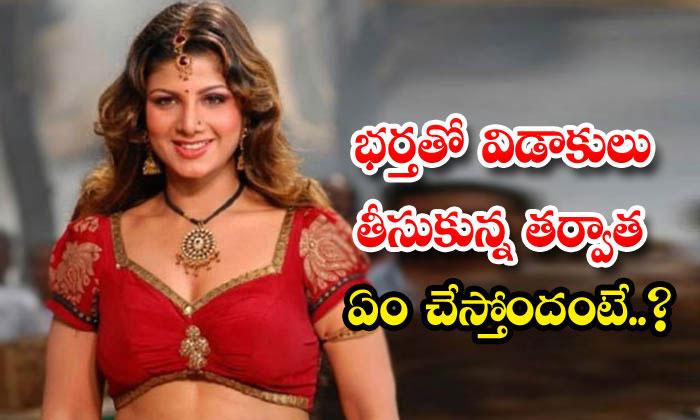 Actress Rambha Real Life News