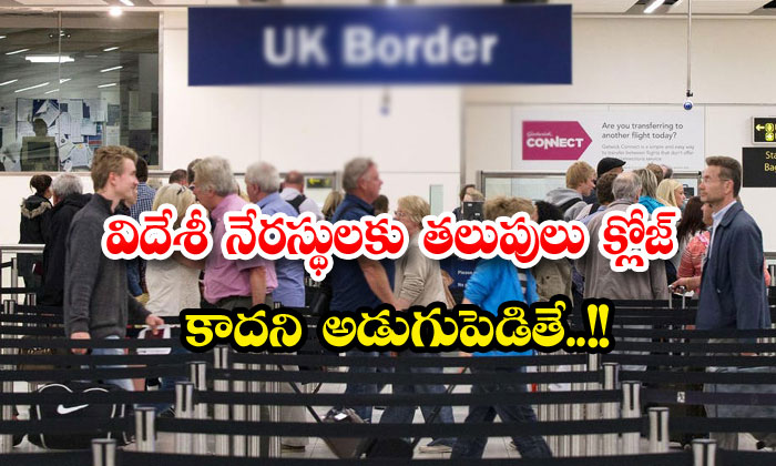 Priti Patel Ban Foreign Criminals Rules