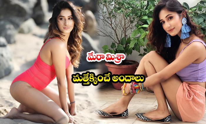 Hot beauty maera mishra sexy poses-మేరామిశ్రా మత్తెక్కించేఅందాలు