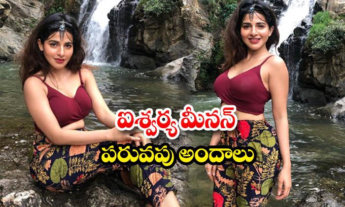 Iswarya Menon beautiful HD images-ఐశ్వర్య మీనన్ పరువపు అందాలు