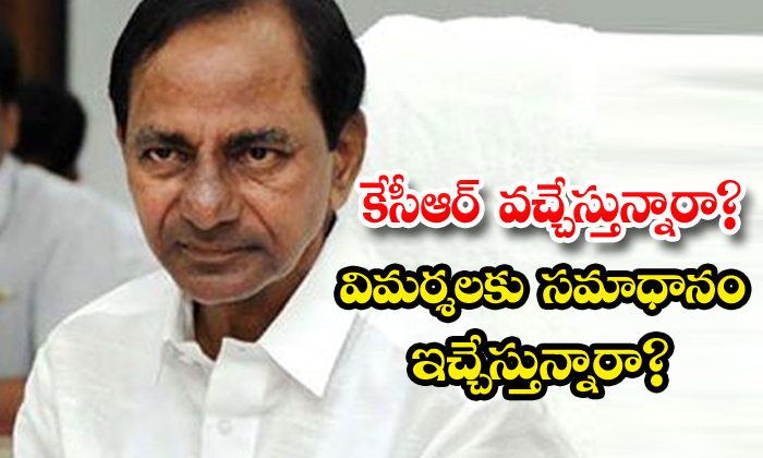 Kcr To Give Interview Social Media