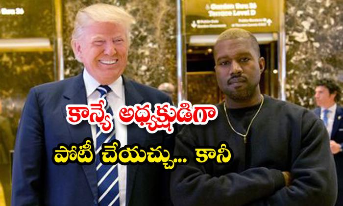 Kanye West Us Presidental Bid Donald Trump