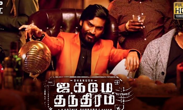 Telugu Amazon Prime, Bollywood Movies, Dhanush, Jagame Tantram, Ott, Telugu And Tamil Movies-