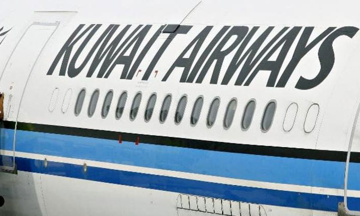 Telugu Corona Effect, Kuwait Airline Services To Restart, Lockdown, No Entry For Indians In Kuwait-