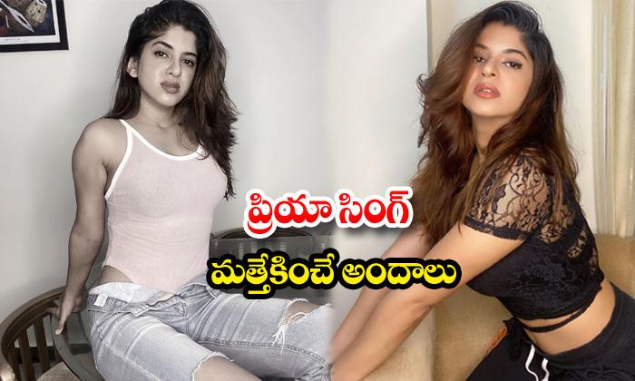 M tv super model priya singh spicy images-ప్రియాసింగ్మత్తెక్కించేఅందాలు