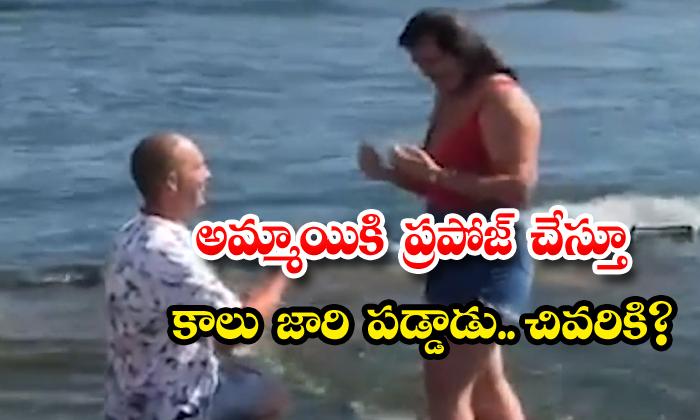 Man Slips Proposing Girl Viral