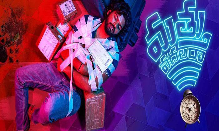 హిందీలోకి వెళ్తున్న కీరవాణి కొడుకుల మత్తు-Movie-Telugu Tollywood Photo Image