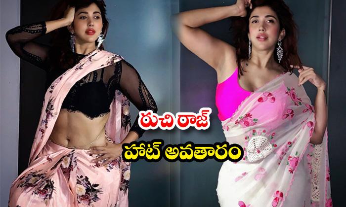 Model ruchi raj hot sexy poses-రుచి రాజ్హాట్ అవతారం