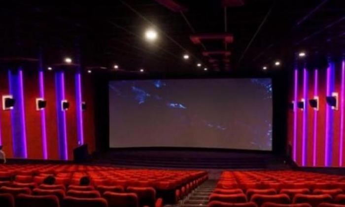 థియేటర్ల పున: ప్రారంభంకు తేదీ ఖరారు, జనాలు వచ్చేనా-Movie-Telugu Tollywood Photo Image