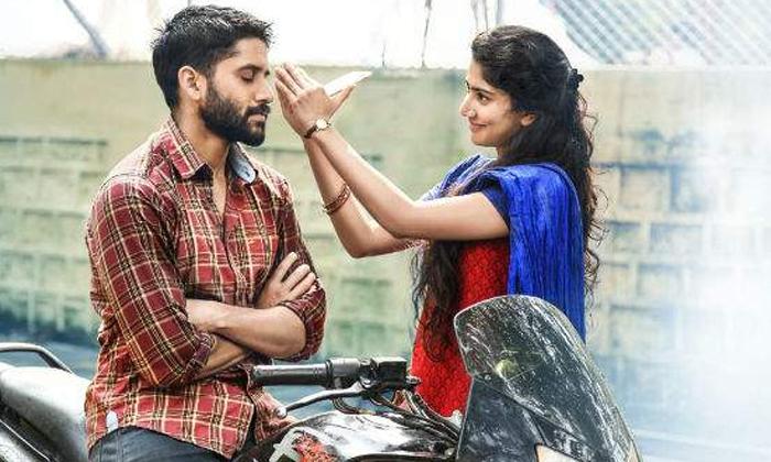 లవ్ స్టోరీ పూర్తి చేస్తారట, మరి విడుదల ఎలా-Movie-Telugu Tollywood Photo Image