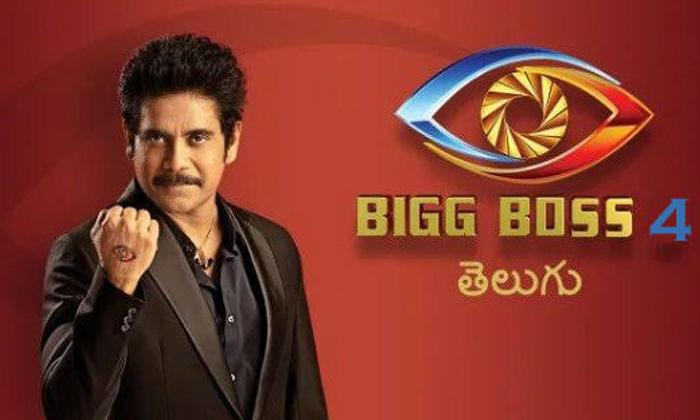 Telugu Bigg Boss Season4, Bigg Boss Season4 Contestants Problems, Bigg Boss4, Corona Effect, Nagarjuna, Telugu Contestants-Telugu Visual Storytelling