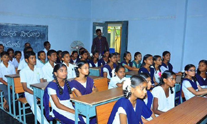 TeluguStop.com - New Education Policy: Shock To Jagan, Praise For Pawan-General-English-Telugu Tollywood Photo Image