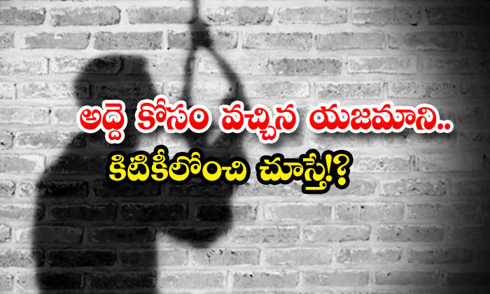 Owner Finds Dead Body Auto Driver