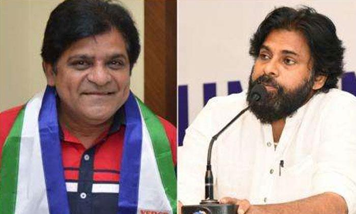 ఆలీపై మండిపడిపోతున్న జనసైనికులు -Political-Telugu Tollywood Photo Image