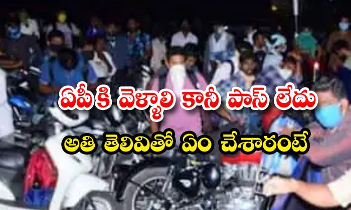 Ghmc People Return To Ap